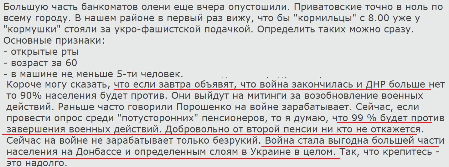 Від початку доби в зоні ООС 8 обстрілів, поранено 2 захисників України, - штаб - Цензор.НЕТ 3209