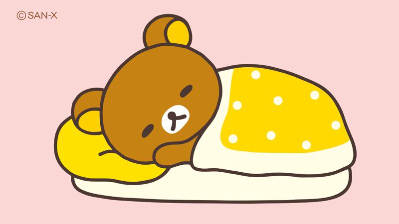 お寝ぼうさんのリラックマ。 みんなで起こしてあげて〜⏰