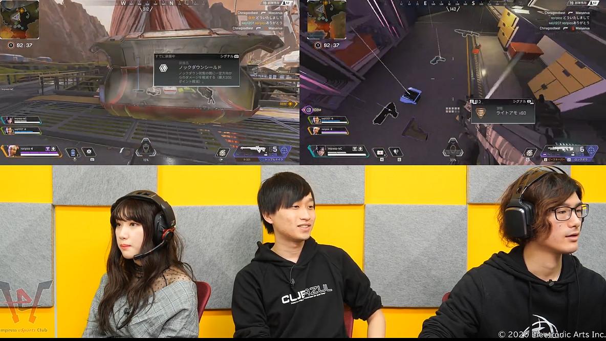 ゲーム攻略企画「喪服は準備したか!?」第44回目放送ダイジェスト~バックパックに大幅な変更が入ったApex Legendsをプレイ
