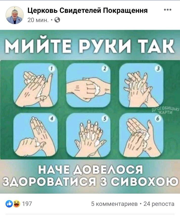 Укрзализныця из-за карантина отменяет более 30 международных поездов - Цензор.НЕТ 945