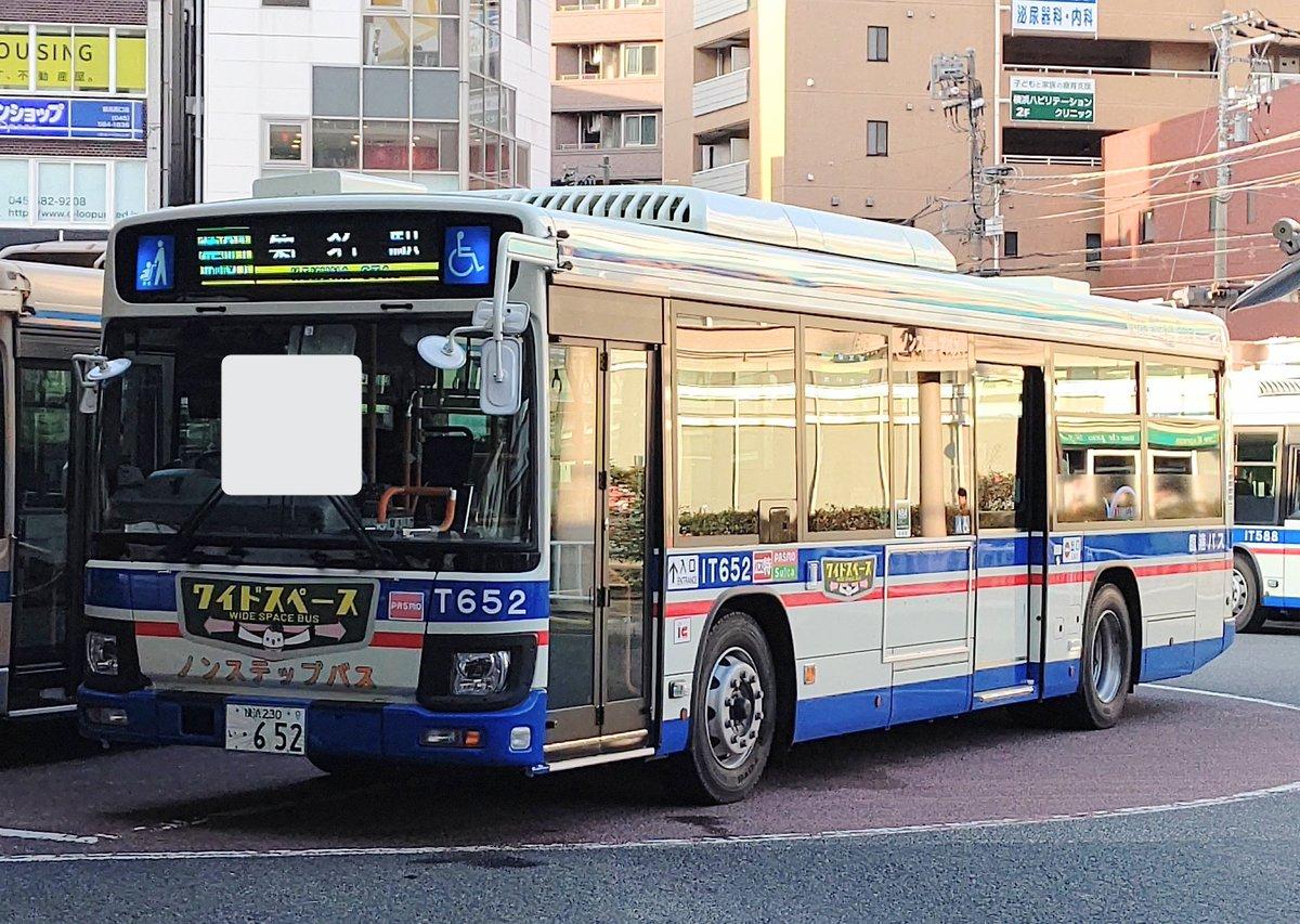 バス 臨港