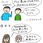 ツッコミどころ満載 クレープ屋に来た客の会話にツッコミ12連発!!