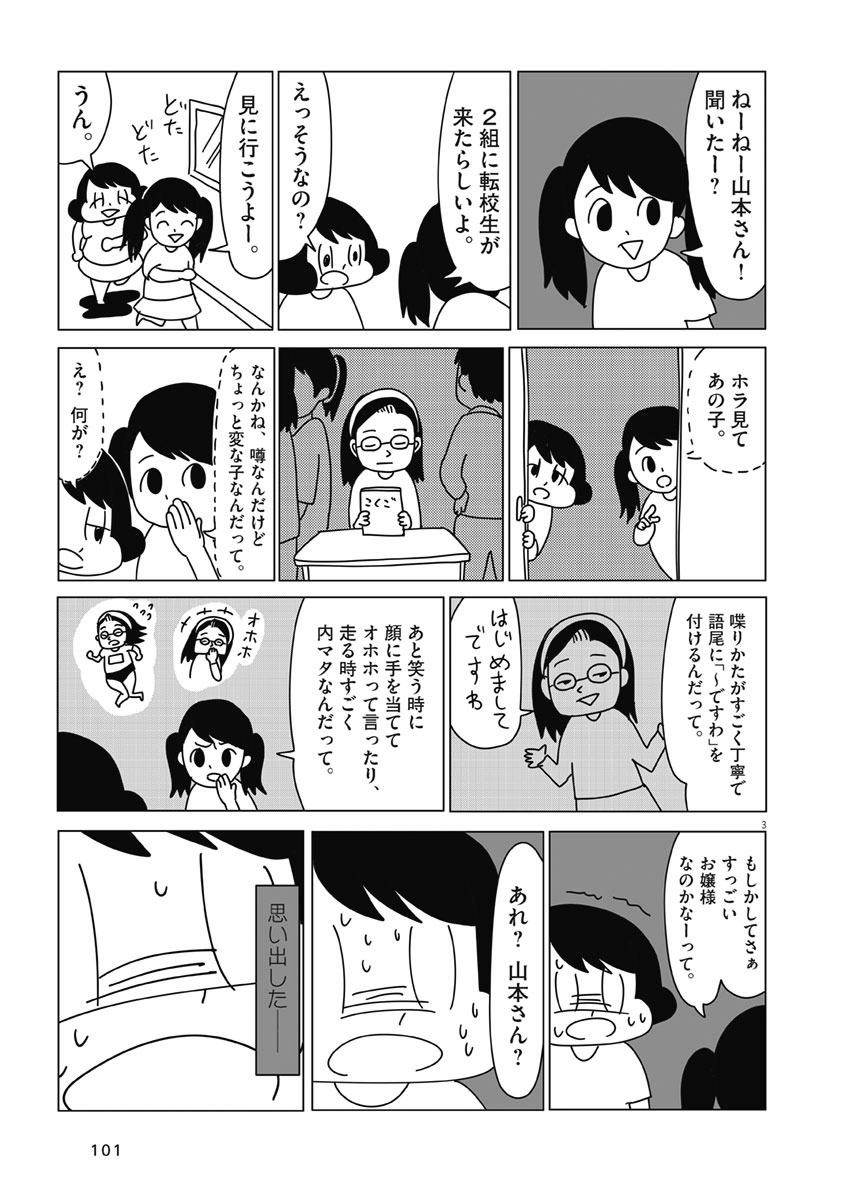 ほ 顔 さ 山本 顔が良い事で有名な大阪松屋町山本人形は激安価格で販売中