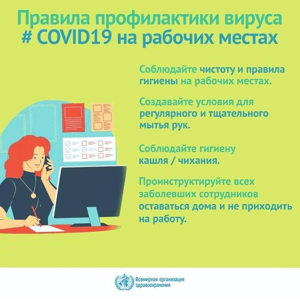 удаленная работа от дома по казахстану