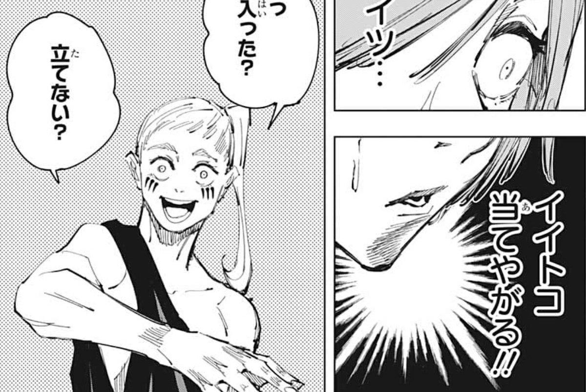 """クロネコ en Twitter: """"握力弱男、ナナミンに何されちゃうのかな しかし野薔薇さんはイチイチセリフがカッコいい #wj16… """""""