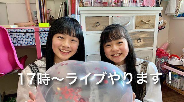ひまひまチャンネル rちゃん名前