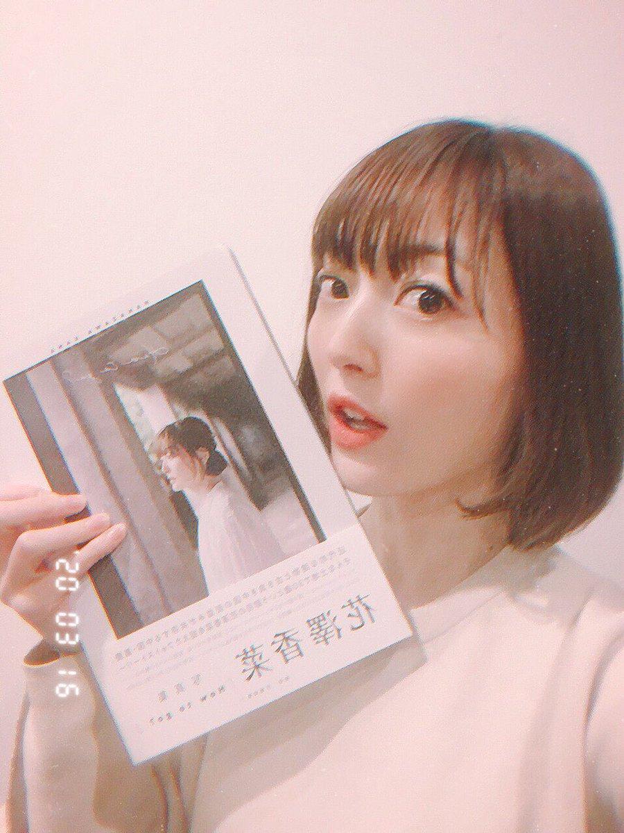 花澤香菜 on Twitter: