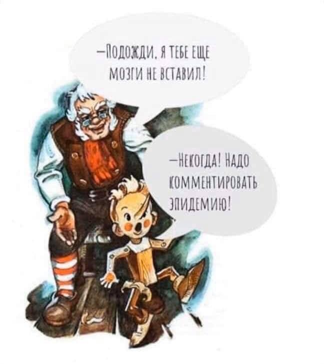 """Приключение COVID-19 в России, короновызовы для Украины, странное убийство Эрики. Свежие ФОТОжабы от """"Цензор.НЕТ"""" - Цензор.НЕТ 3219"""