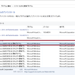 Windowsアップデートの影響でSteamにログインできない事態が発生中!