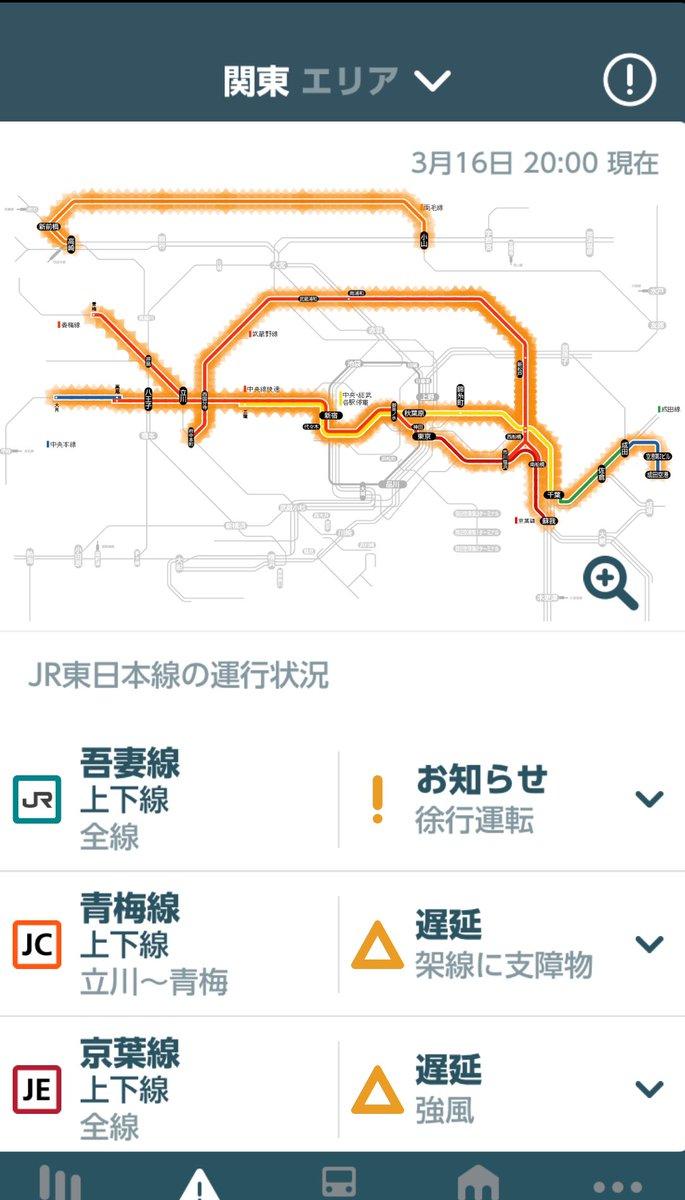 京葉 線 運行 状況