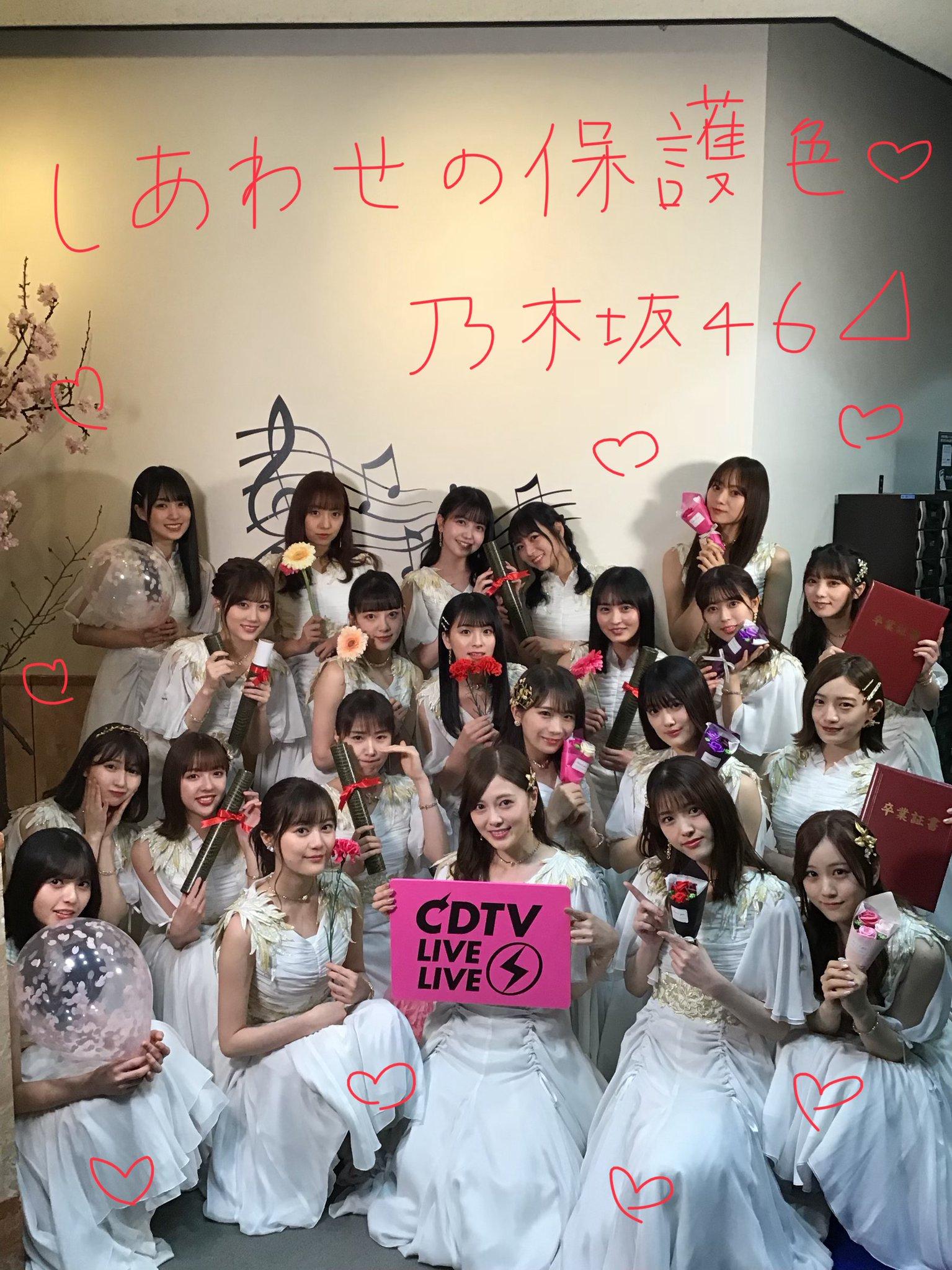新番組CDTVライブ!ライブ!前夜祭しあわせの保護色
