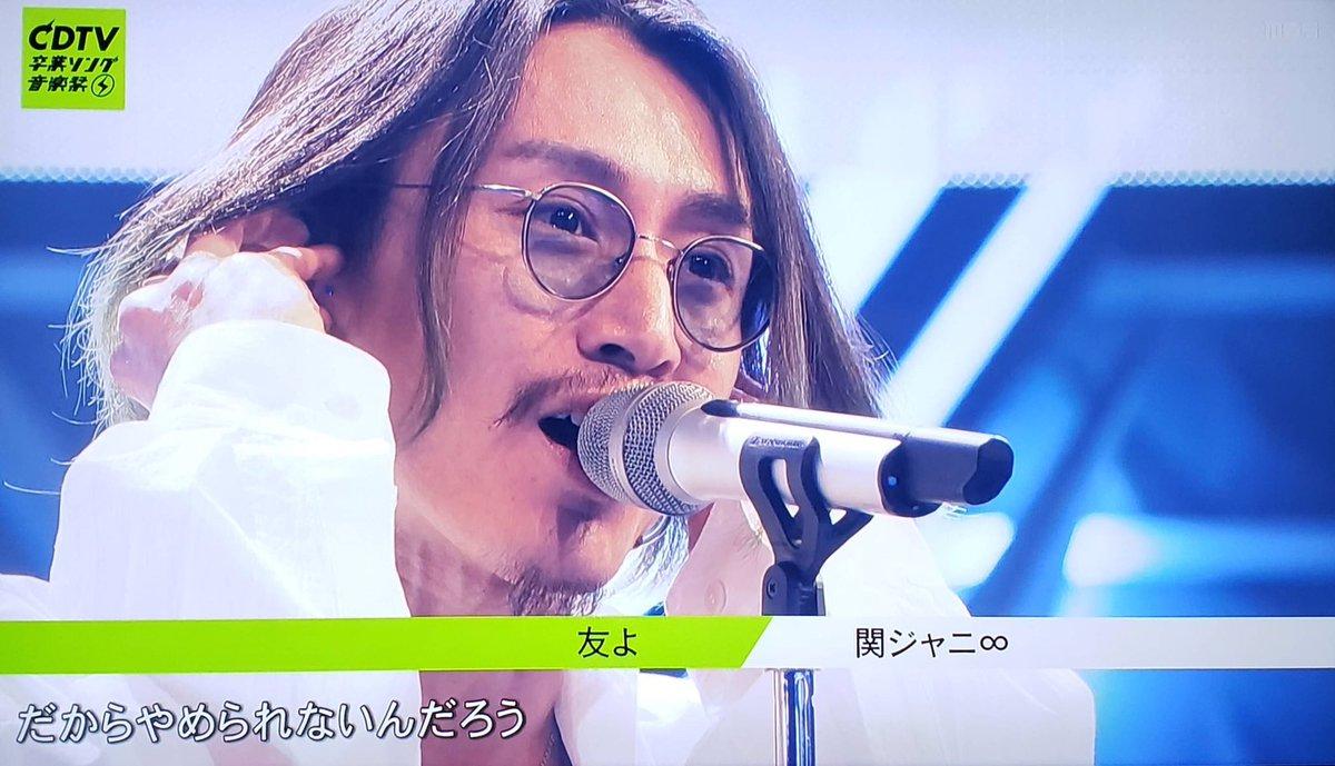ピアス 安田 関 ジャニ