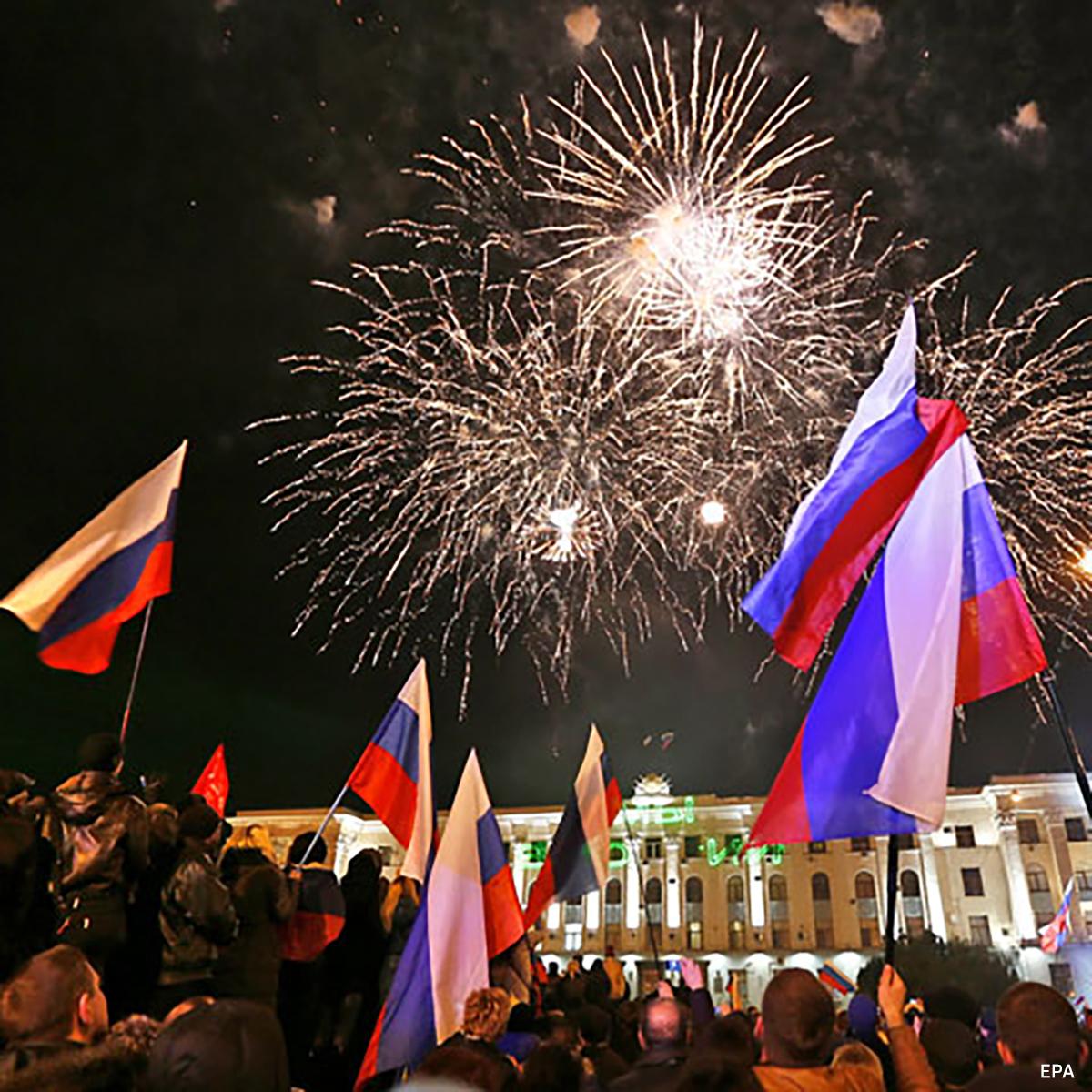 день присоединения крыма к россии нанесения