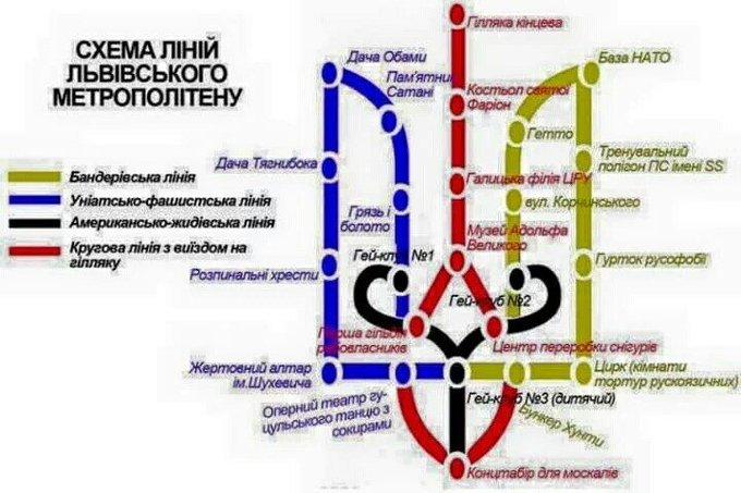 Метро Киева прекращает перевозку пассажиров с 23.00 17 марта до 3 апреля, - Кличко - Цензор.НЕТ 8413