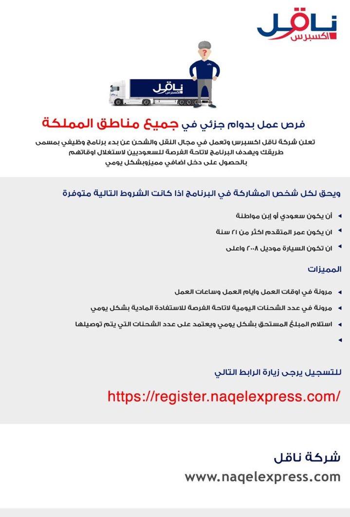 وظائف شاغرة فى قطر وظائف