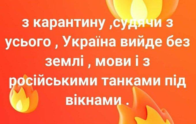 В связи с коронавирусом необходимо ввести чрезвычайное положение в Украине, - Емец - Цензор.НЕТ 2750