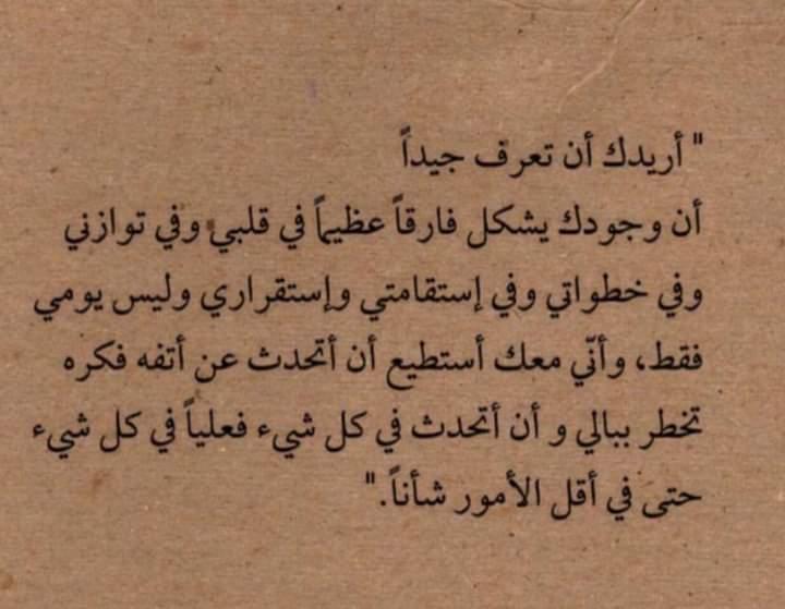عبدالعزيز على تويتر وأقسم بأني امتلأت بك ح ب ا للحد الذي لم يع د في قلبي متسع ا لغيرك ولم يعد ه ناك مكان لشع ور آخر سوى حبك