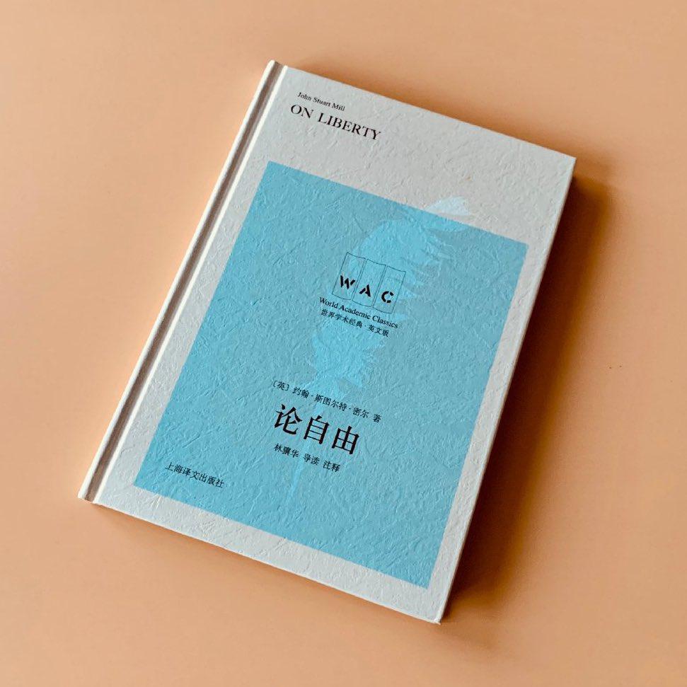 """上海译文出版了一套英文版的""""世界学术经典""""系列,均为文史哲领域的""""原典""""级著作,包括柏拉图《理想国》、亚里士多德《政治学》、奥古斯丁《忏悔录》、阿奎那著作选、尼采的《查拉图斯特拉如是说》等,都是英文版,每本书都有学者撰写的导读,并对内容进行了中文注释。硬壳精装,设计漂亮。 #推上推书 https://t.co/QKJjOW8Fjj"""