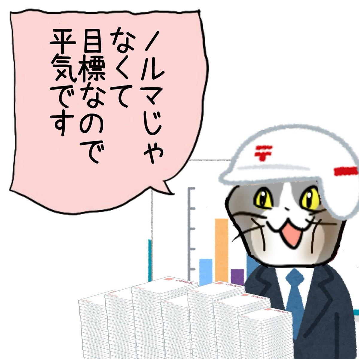 若田和希郵便局 【停電】足立区舎人で停電! カラスの巣が原因で漏電!?・・・情報がtwitterで拡散される