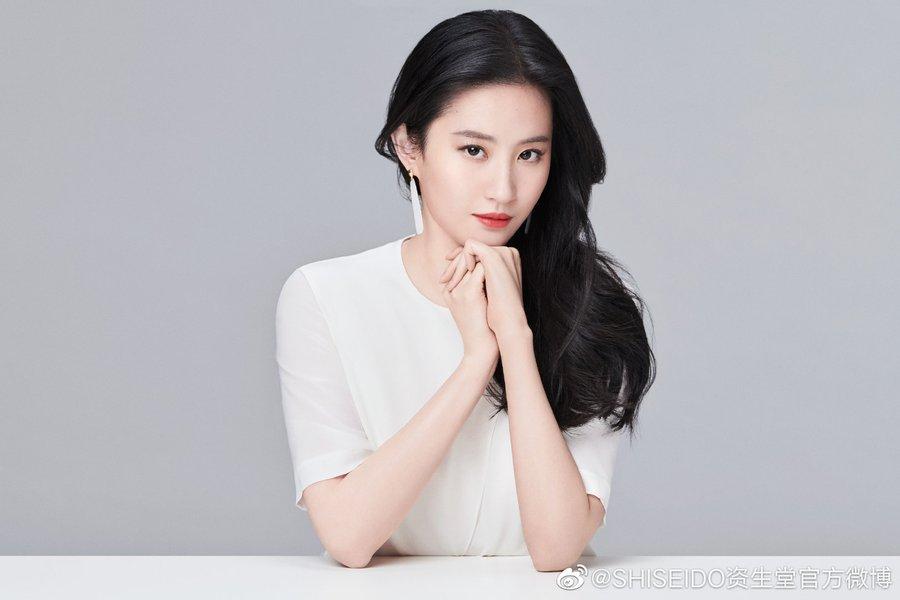 Shiseido Ginza Tokyo ETSF1RzUMAIaAwO?format=jpg&name=900x900