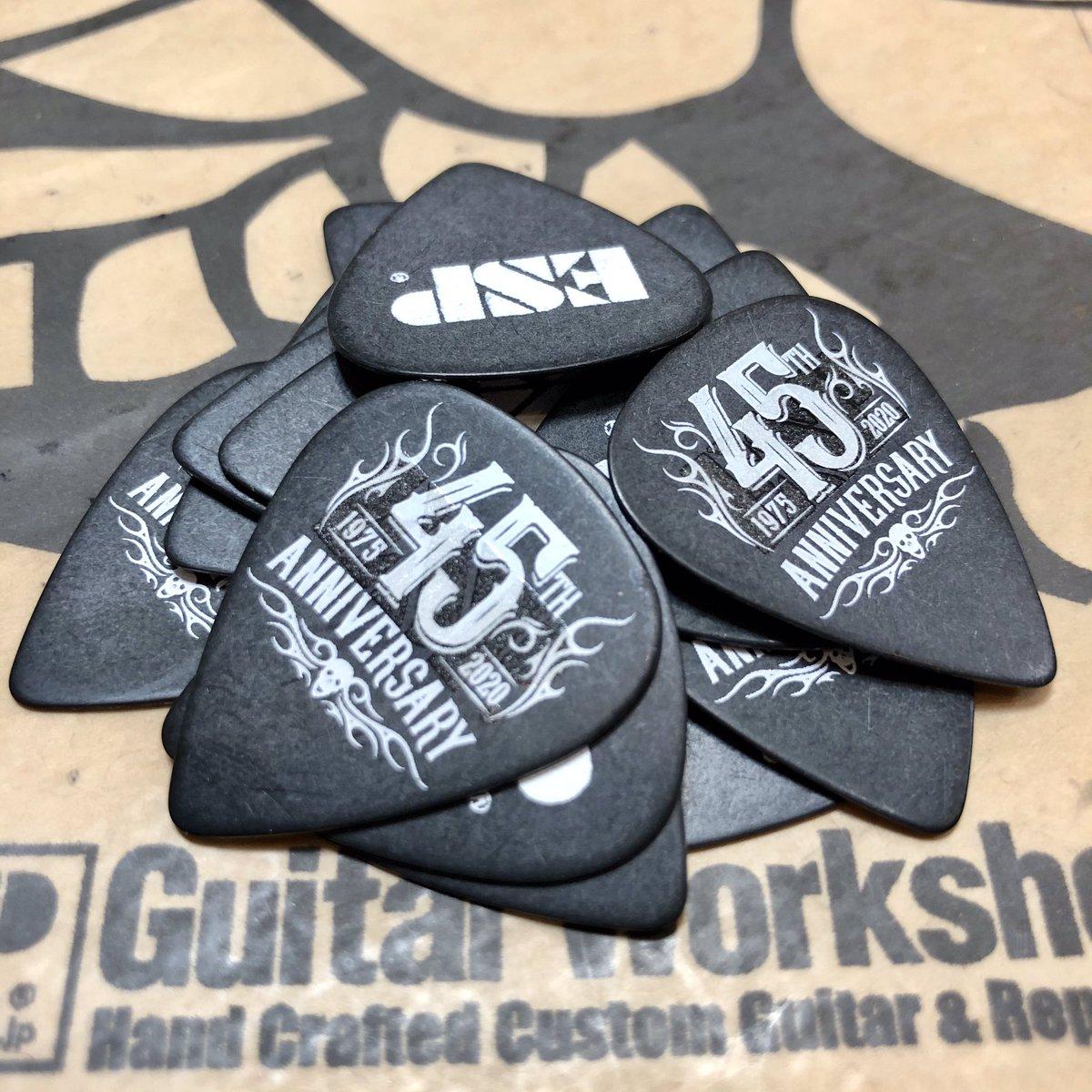 ESP 45th Anniversary Guitar Pick