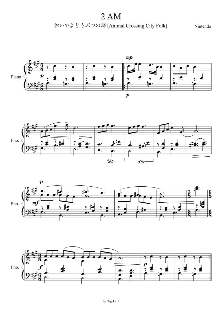 ピアノ どうぶつ の 森