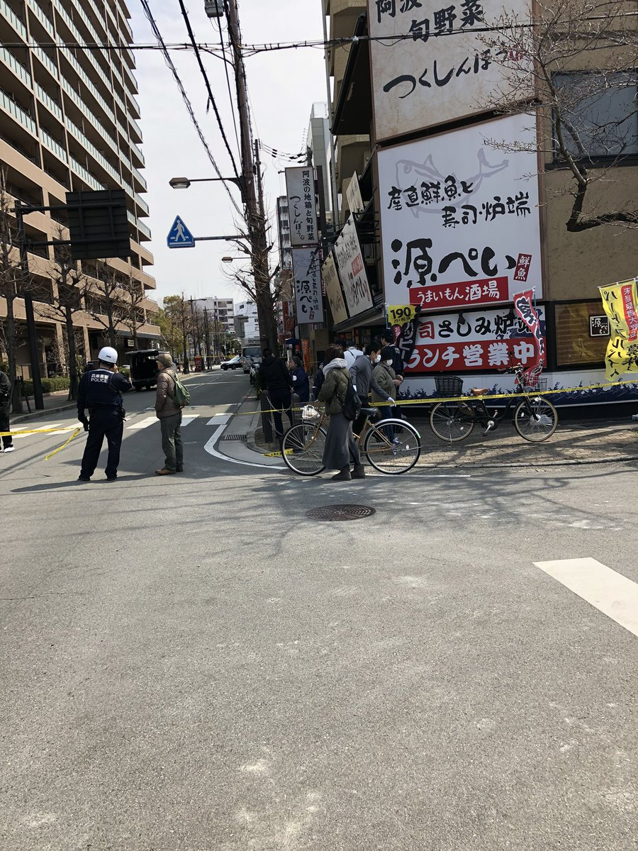 尼崎 事件 今日 兵庫県尼崎市のニュース一覧|dメニュー(NTTドコモ)