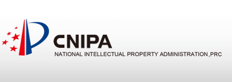 test Twitter Media - Chinese Trademark Authorities Take Immediate Action to Cope with COVID-19  See to the full article posted by @INTA  https://t.co/PhpzLHrrzD https://t.co/31nT2xJqdJ