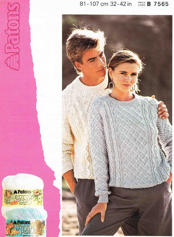 Vintage Retro Mens Ladies Jumper 32-42 Inch Knitting Pattern ONLY