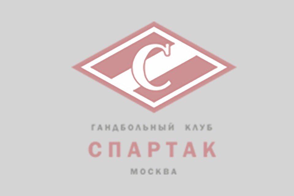 Гандбольный клубы в москве синяя птица джаз клуб в москве