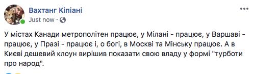 """""""Это очень тесный контакт, там уже не помогут ни маски, ни другие средства"""", - главный санврач Ляшко объяснил необходимость закрытия метро - Цензор.НЕТ 5894"""