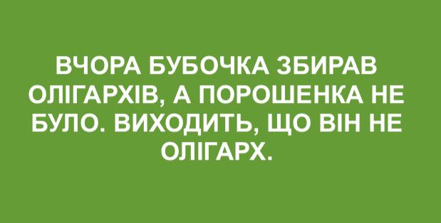"""""""От нейтрального до, возможно, даже позитивного"""", - НБУ о влиянии коронавируса на платежный баланс Украины - Цензор.НЕТ 5342"""