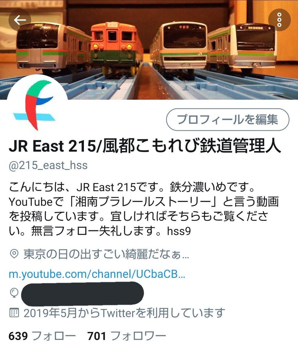 [JEU]Suite de nombres - Page 8 ETTzShMU4AAL7TS