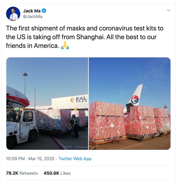 Jack Ma, second richest man in China: Sending masks and coronavirus test kits to the U.S. #BillionaireWatch2020