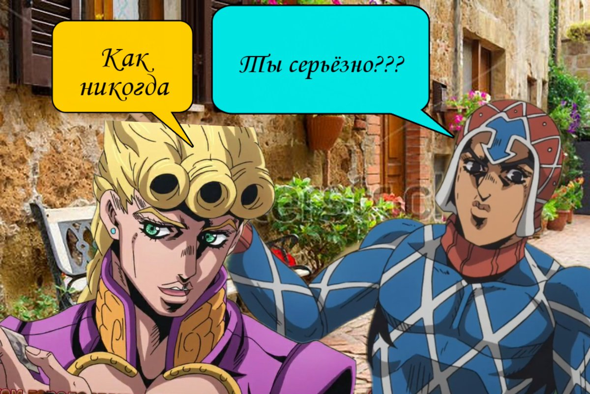 Mista voice boobs in my mouth please please please pl