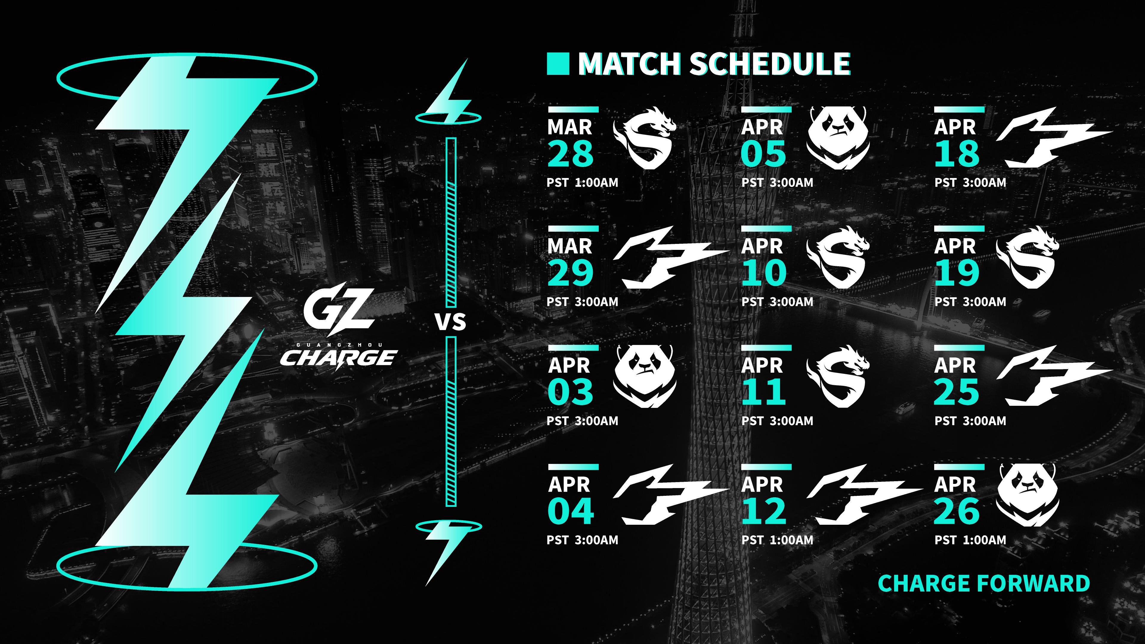 Guangzhou April Match Schedule