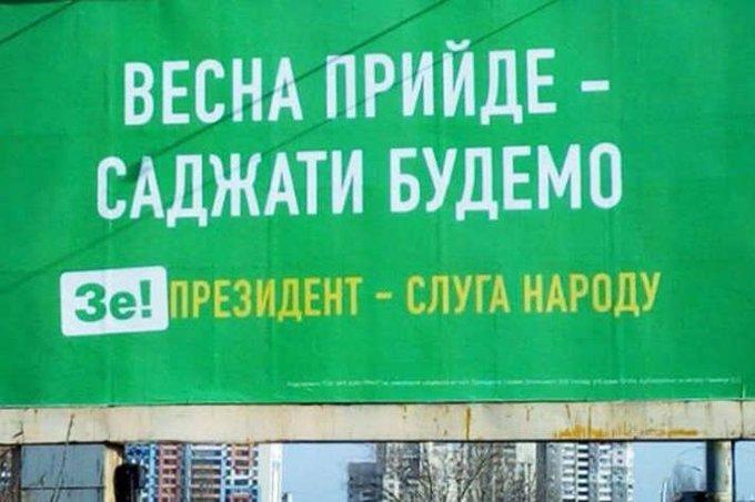 Правоохранители задержали 15 тысяч пачек контрафактных сигарет вблизи границы во Львовской области - Цензор.НЕТ 7351