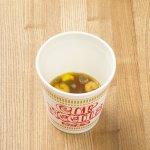 カップヌードルの公式直伝!残ったスープが美味しい茶碗蒸しに!