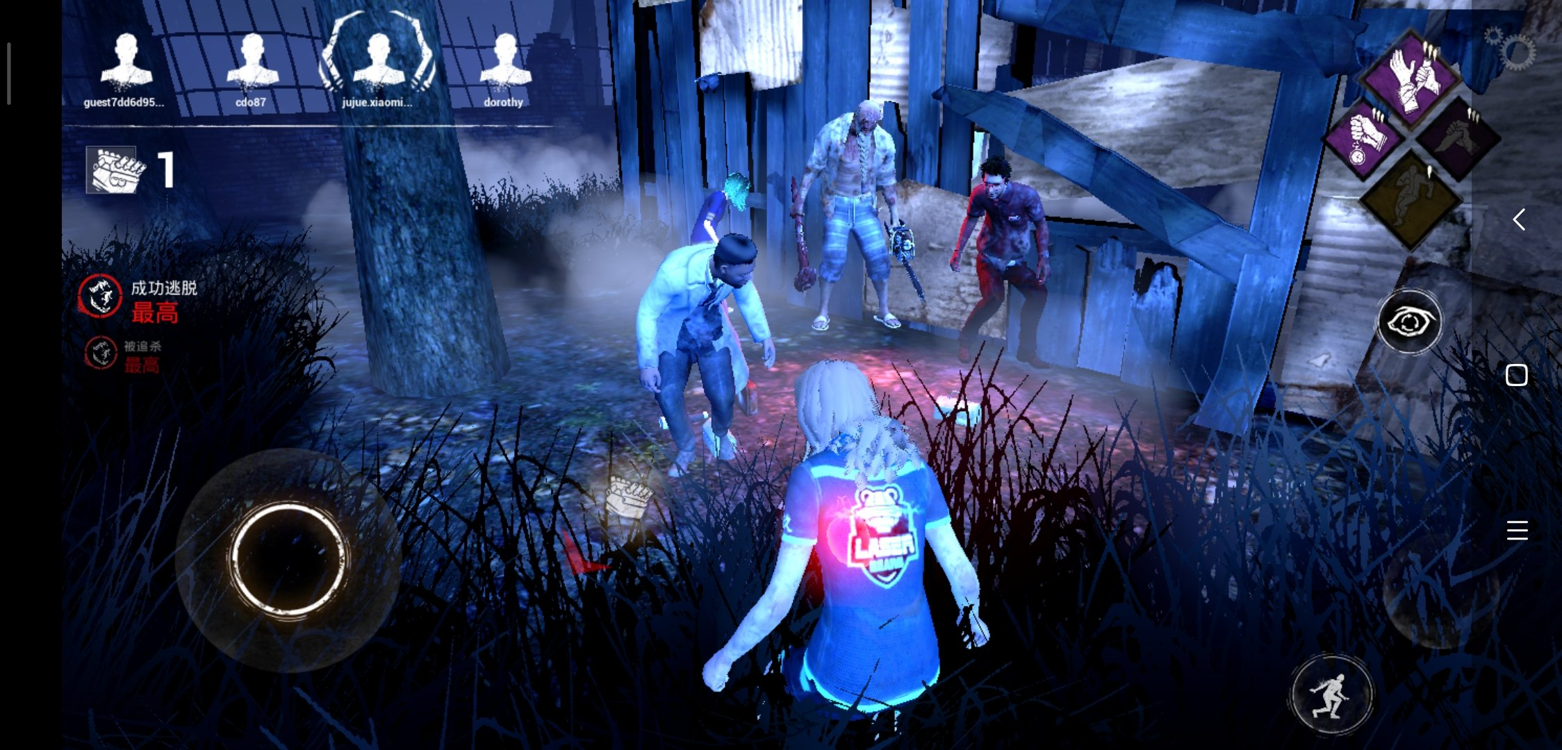 Dead by Daylight muy pronto en Android 3