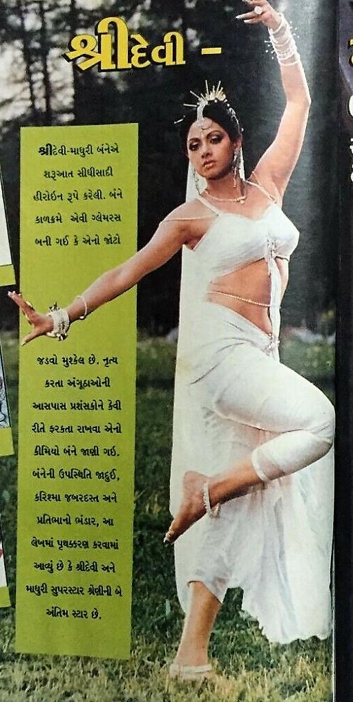 BTW the #designers for #Sridevi in #Chandni were two legends, #BhanuAthiya and #LeenaDaru  @yrf