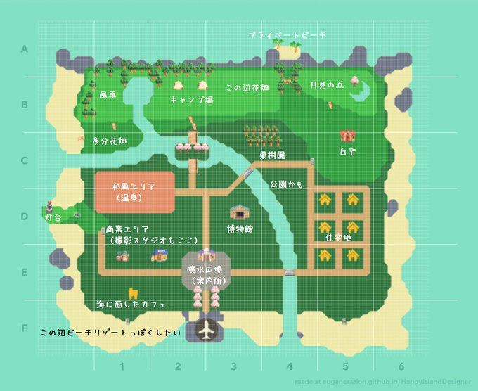 あつ森 日本列島