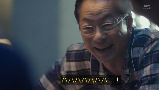 右京 さん