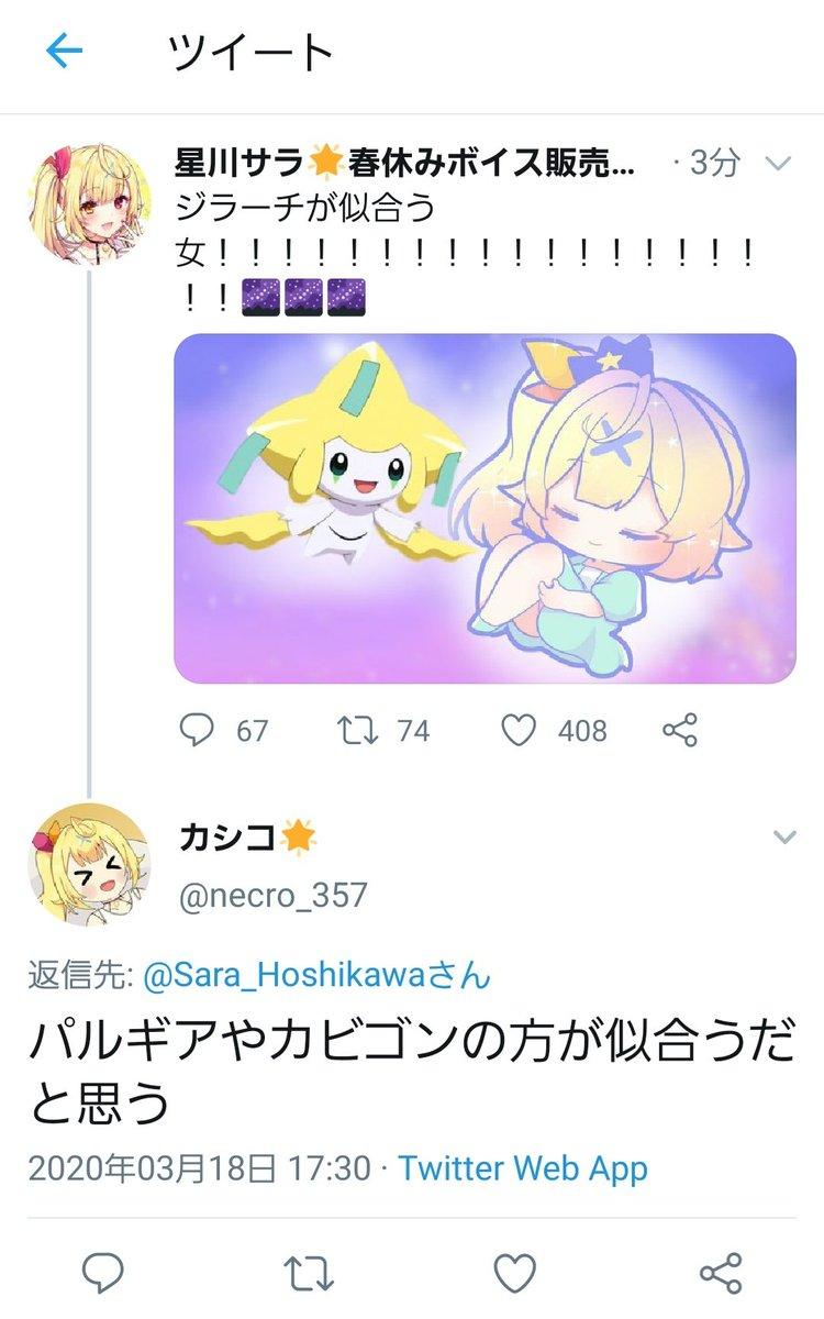 ドレーク/オタ活初心者 (@RyuiNishi) | Twitter