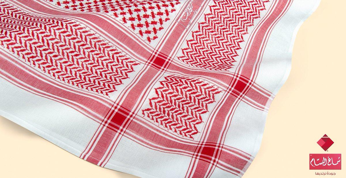شماغ البسام On Twitter الآن جديد شماغ البسام البصمة 24 ختم أحمر و أبيض متوفر بالمتجر الإلكتروني Https T Co 4uvkqghatc شماغ البسام