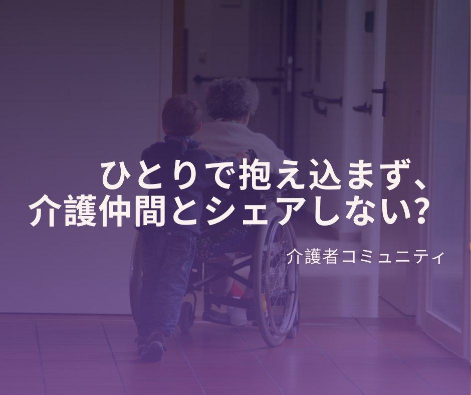 福祉 士 コミュニティ 介護
