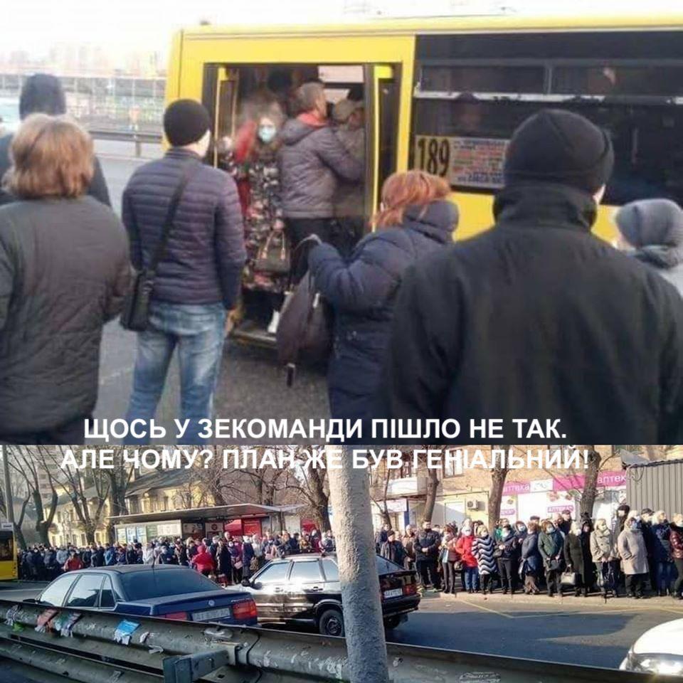 Карантин без метро: забиті маршрутки і черги на зупинках - Цензор.НЕТ 2314