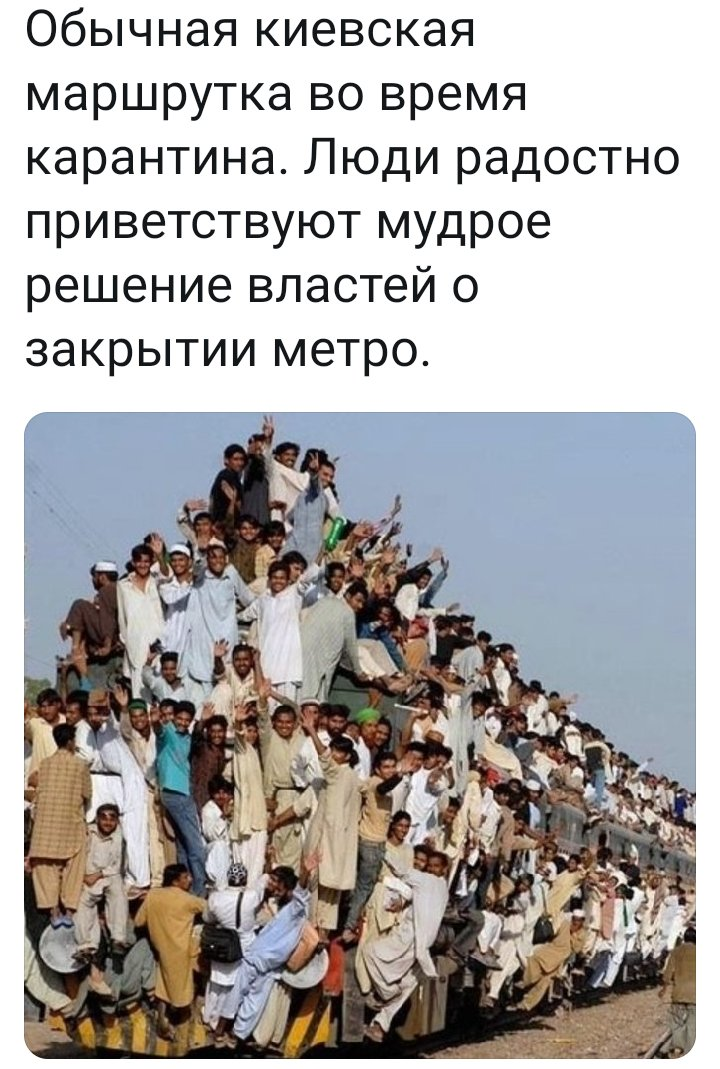 Остановка метро ставит под угрозу функционирование медучреждений, персонал не может добраться до работы, - Зинкевич - Цензор.НЕТ 2085