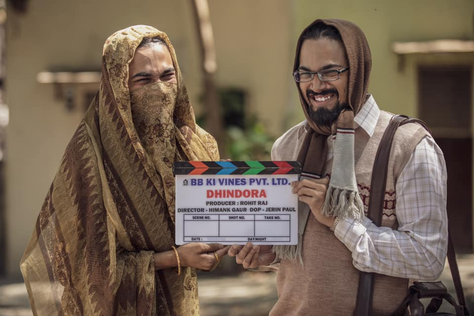 """#Wednesdays  We are happy to get associated with this project """"#Dhindora"""" #BBKiVinesProductions  Stay tuned to know more. pic.twitter.com/piBMeN0zLM"""