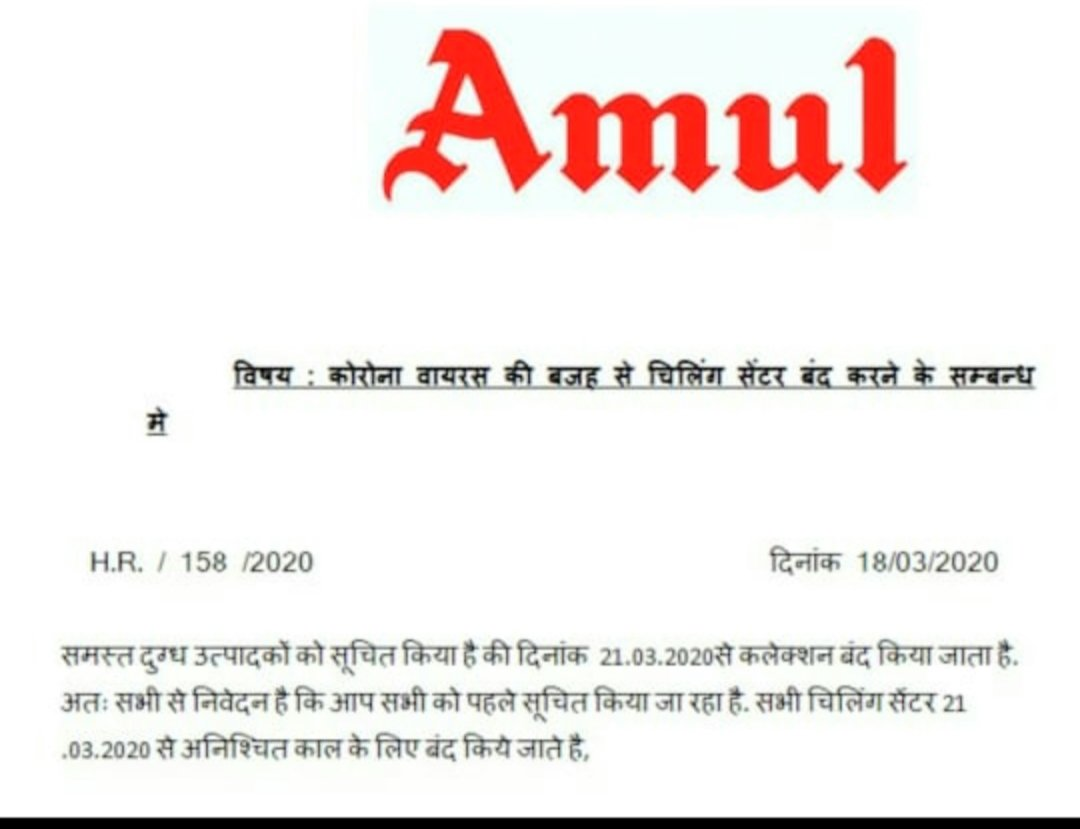 Closure of Amul's milk chilling centre a fake news: RS Sodhi
