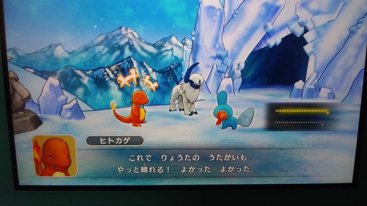 氷雪 の 霊峰